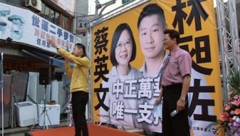KEY3 METAL POLITICS TAIWAN