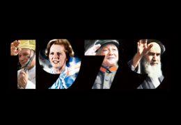 1979 – BIG BANG OF THE PRESENT
